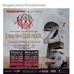 Dream Theater akan Gelar Konser di Jogja, Ini Harga Tiketnya
