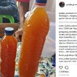 Gubernur Jateng Kenalkan Garam asal Grobogan, Warganet Kebingungan