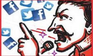 Ilustrasi hate speech atau ujaran kebencian di media sosial. (arpitgarg.com)