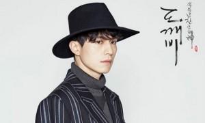 Lee Dong Wook dalam serial drama Goblin (Soompi.com)