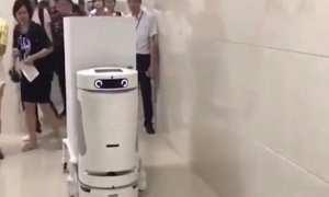 Noah, robot suster berbasis teknologi GPS, (Dailymail.co.uk)