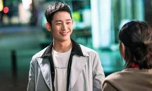 Jung Hae In (Soompi)