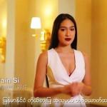 Unggah Video Rohingya, Gelar Ratu Kecantikan Myanmar Dicabut