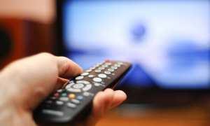 Televisi (foto: nextbamz.com)