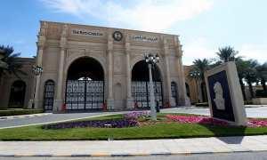 Hotel Ritz Carlton Riyadh, Arab Saudi (JIBI/Faisal Al Naser/Reuters)
