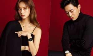 Hyeri dan Jo Jung Suk (Harper Bazaar)
