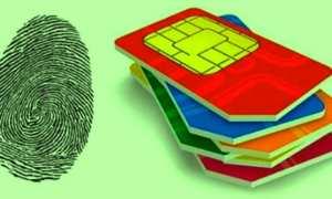 Ilustrasi 1 identitas 1 SIM card. (dailynayadiganta.com)