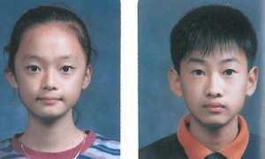 Jeon So Min dan Eunhyuk (Allkpop)