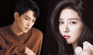 Lee Jong Hyun dan Kim So Eun (Soompi)