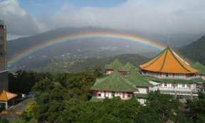 Pelangi di Gunung Yang Min, Taipei, Tiongkok (Facebook)