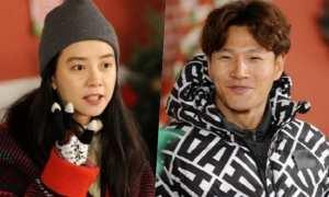 Song Ji Hyo dan Kim Jong Kook (Soompi)