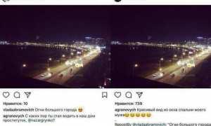 Begini cara Yulia Agranovych membuktikan suaminya selingkuh. (Istimewa/Instagram)
