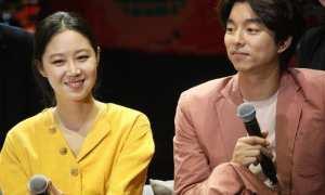 Gong Hyo Jin dan Gong Yoo (Allkpop)