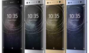 Ilustrasi smartphone Sony Xperia (venturebeat)