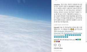 Postingan Leeteuk Suju (Instagram)