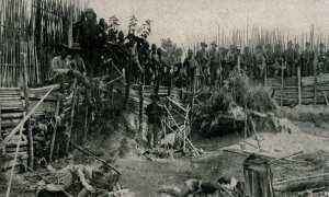 Kondisi Kuta Reh di Aceh Tenggara setelah diserang Korps Marechaussee te Voet Belanda selama Ekspedisi Tanah Gayo, Alas, dan Batak tahun 1904. (sopopanisioan.blogspot.co.id-Tropenmuseum)