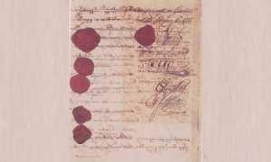 Naskah Perjanjian Giyanti yang ditandatangani dan dibubuhi stempel oleh pihak-pihak yang terlibat. (Wikimedia.org)