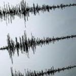 Gempa kembali terjadi di Banjarnegara