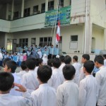 SMA/SMK Karanganyar Kumpulkan Siswa, Disdikbud Minta Taati Aturan