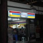 KPPT: Indomaret belum ajukan izin