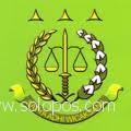 MUTASI PEJABAT : Lima Kepala Kejaksaan Negeri di Jateng Dimutasi