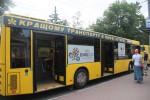 CATATAN EURO 2012: Supir Taksi Main Gebuk Tarif, Bus Kota dan Metro Lebih Ekonomis