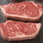 KESEHATAN: Ada Toksoplasma di Balik Daging ½ Matang
