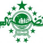 Besok Malam Jalan Protokol Wonosari Ditutup untuk Pengajian NU