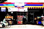 TOKO MODERN : BPMPT Solo Gandeng Satpol Awasi Minimarket 24 Jam