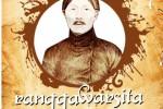 Nom-Noman Ndhudhah Kridhane Ranggawarsita