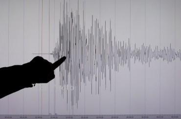 Gempa Bantul Pagi Ini, Hanya Terasa 5 Detik