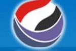Hari Ini, Pendaftaran SNMPTN Mulai Dibuka