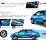 Bidik Pasar Nissan Almera dan Honda Jazz, Mitsubishi Keluarkan Attrage
