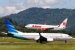 IDUL ADHA 213 : Libur Panjang, Tiket Pesawat Sulit Dicari