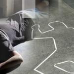 PEMBUNUHAN SEMARANG : Begini Kronologi Penangkapan Tersangka Pembunuh Ibu Rumah Tangga