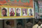 Delapan Salon Tak Berizin di Sleman Dirazia