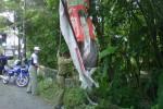 PEMILU 2014 : Hari Tenang, Panwaslu Klaten Tertibkan Mobil