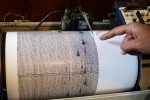 Ilustrasi gempa bumi (JIBI/Solopos/Antara)