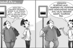 SONTOLOYO : Numpang Saja