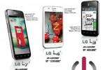 SMARTPHONE MURAH : LG Pangkas Harga Ponsel Knock On