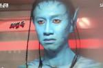 K-POP : Ini Kwang Soo Atau Avatar?