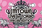 K-POP : Dua Hari Digelar, SM Town di Jepang Tembus 1 Juta Penonton