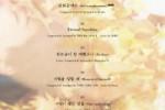 AKTIVITAS SUPER JUNIOR : Gelar Konser Mini, Kyuhyun Curhat Tentang Album Solo-nya
