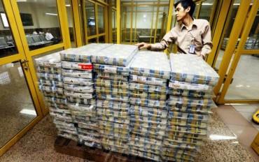 Ilustrasi uang kertas rupiah (Rachman/JIBI/Bisnis)