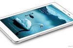 TABLET BARU : Huawei Luncurkan Tablet Honor T1