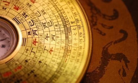 Perhatikan 5 Kesalahan Penataan Rumah Menurut Fengsui Ini!