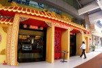 FOTO TAHUN BARU IMLEK : SGM Berias Khas Tradisi China