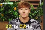 "K-POP : Komandan Running Man, Kim Jong Kook Bakal Main Drama ""Producer"""