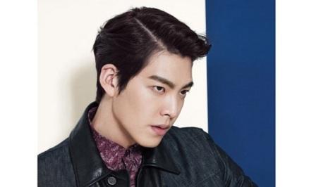 DRAMA KOREA : Namanya Dipakai Lee Dong Wook di Goblin, Ini Komentar Kim Woo Bin