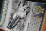 BUKU TERORIS : Polisi Selidiki Buku SLTA Berhaluan Radikalisme